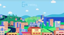 אקזיטוואלי סרטון אנימציה