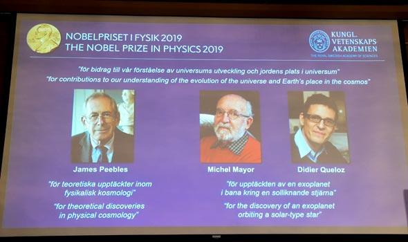 הזוכים בפרס נובל לפיזיקה השנה