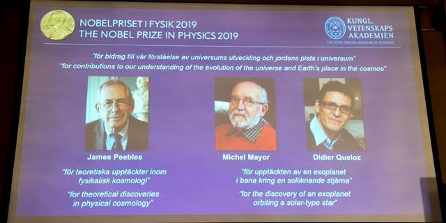 הזוכים בפרס נובל לפיזיקה השנה, צילום: איי אף פי