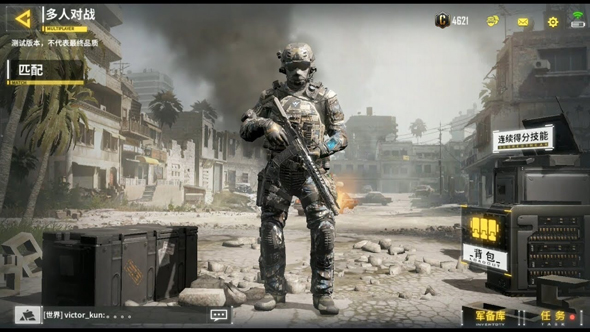 Call of Duty. Photo: COD