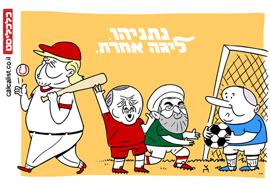 קריקטורה 15.10.19, איור: צח כהן