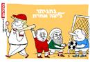 איור: צח כהן