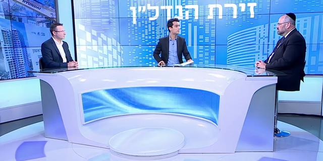 פאנל ירושלים איתמר פנץ זירת הנדלן