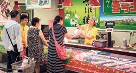 סופרמרקט בשנגחאי, צילום: Qilai Shen