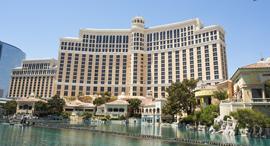 מלון בלאג'יו לאס וגאס בלקסטון MGM 1, צילום: בלומברג
