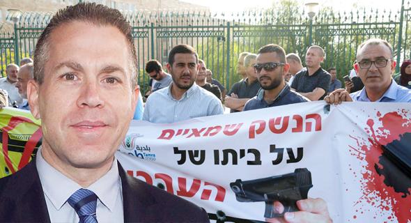 גלעד ארדן הפגנה מול משרד ראש הממשלה בעקבות הרציחות ב מגזר הערבי, צילום: עמית שאבי, נמרוד גליקמן