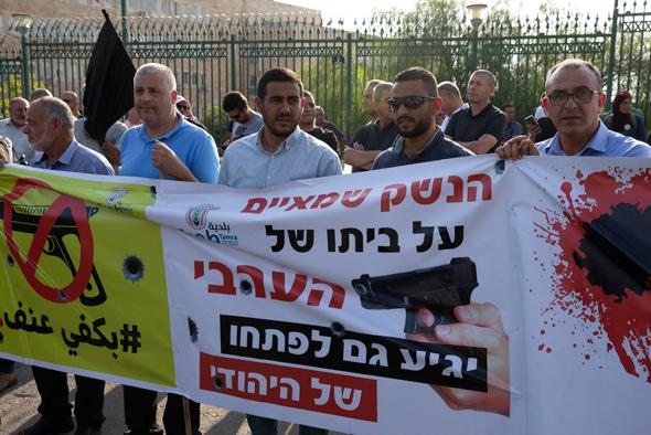 הפגנה מול משרד ראש הממשלה בעקבות הרציחות במגזר הערבי