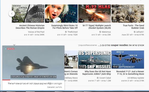 יוטיוב מדריך טיפים, צילום: ניצן סדן