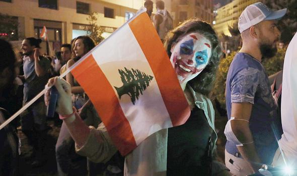הפגנות בלבנון בסוף השבוע, צילום: אי פי איי