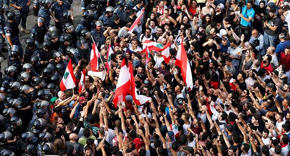 מפגינים בלבנון, צילום: רויטרס