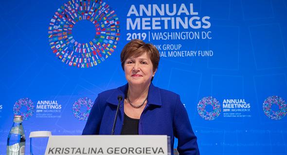 """יו""""ר קרן המטבע הבינלאומית  קריסטלינה גאורגייבה"""
