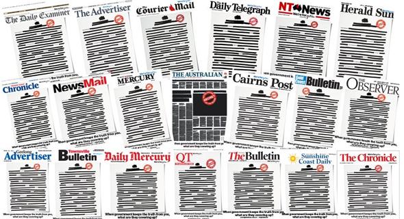 מחאת העיתונים
