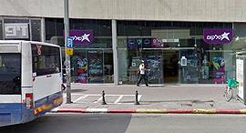 סניף סלקום דיזנגוף סנטר, צילום מסך: גוגל מפס