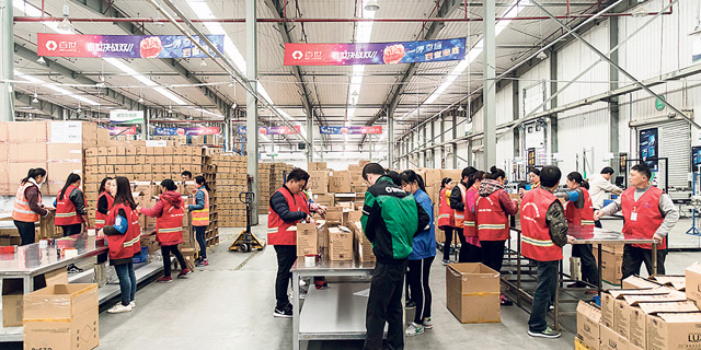 Alibaba Sets Up Direct Shipping Route to Israel Ahead of Singles Day