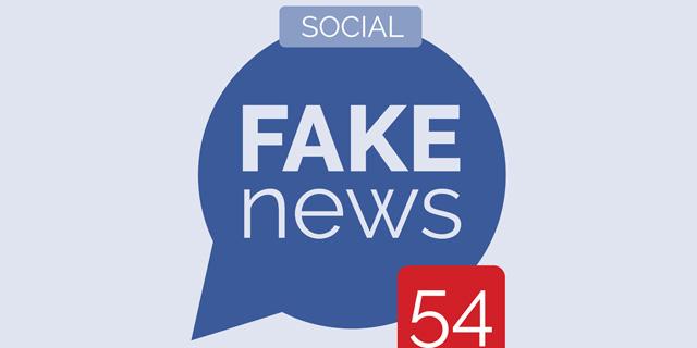 פייסבוק מוכנה להילחם בפייק ניוז, עד שזה פוגע לה בכיס