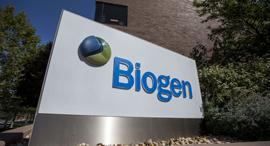 מטה חברת Biogen ביוג'ן, צילום: בלומברג