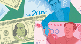 כסף סיני, איור: יונתן פופר