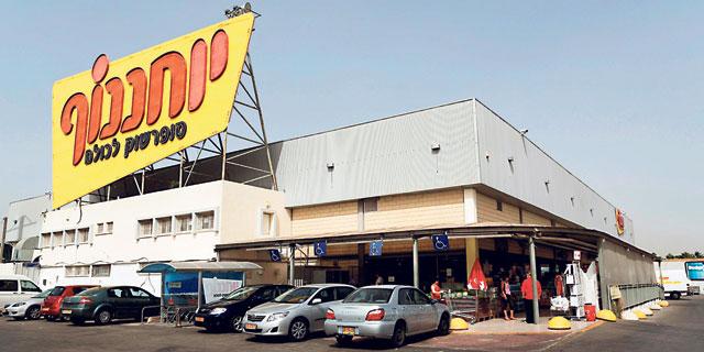 יוחננוף: הקורונה הובילה לעלייה במכירות וזינוק ברווח הנקי