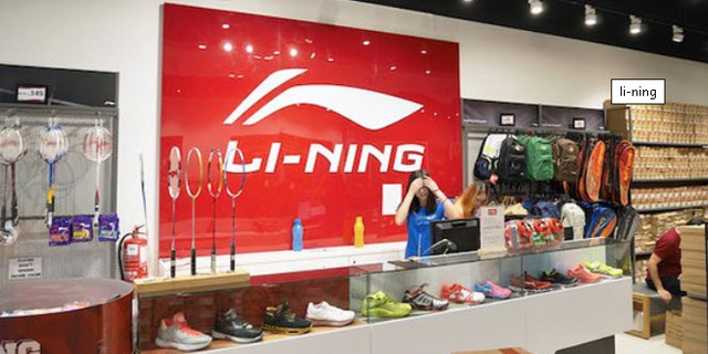 Rising Patriotism in China Has Rekindled Sports Brand Li-Ning's Flame