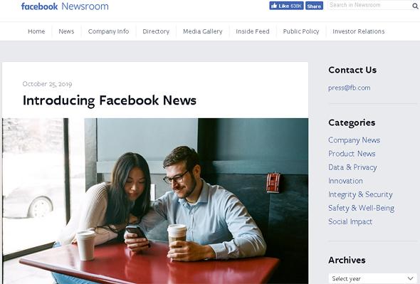 פייסבוק ניוז, צילום מסך: פייסבוק