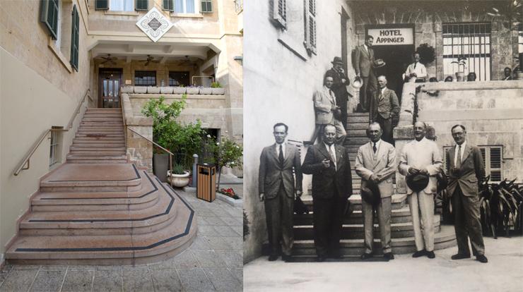 אז והיום. מימין: חברי ועדת פיל בכניסה למלון אפינגר. משמאל מלון קולוני כיום