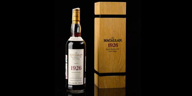 שיא במכירה פומבית: בקבוק וויסקי מקאלן נמכר ב-1.9 מיליון דולר