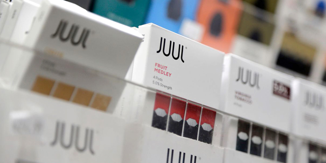 """ג'ול מתכננת מהלך פיטורים """"משמעותי"""" - ובוחנת יציאה מהשוק האירופי"""