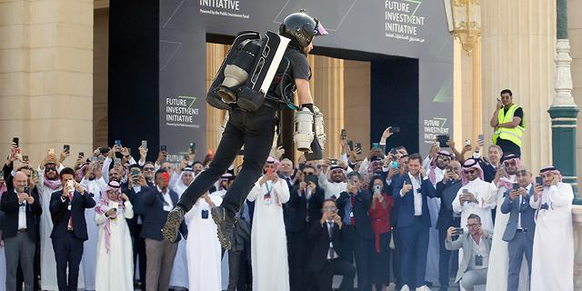 בשולי דאבוס של סעודיה מתפתחת מחאה נגד האבטלה