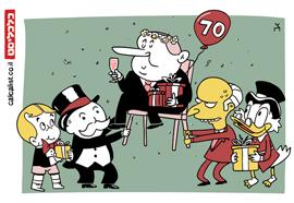 קריקטורה 31.10.19, איור: צח כהן