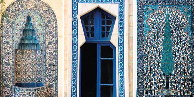 תערוכה במוזיאון רוקפלר: דרך האריחים הכחולים