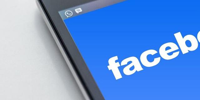 פייסבוק תחויב להחזיר מיידית לפעילות חשבון חסום של עובדת NSO