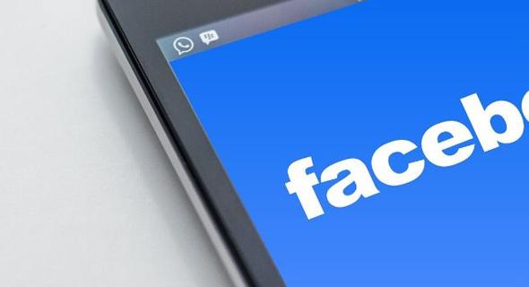 """""""חברה אירית"""". פייסבוק, צילום: canva"""