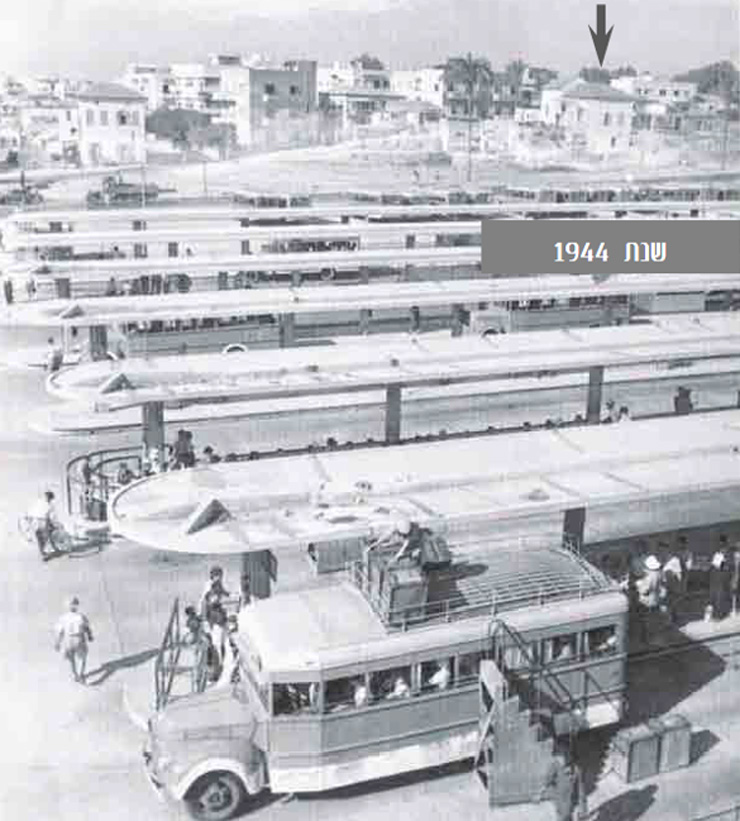 התחנה המרכזית הישנה בשיאה - פצעה את המרקם הכפרי של השכונה