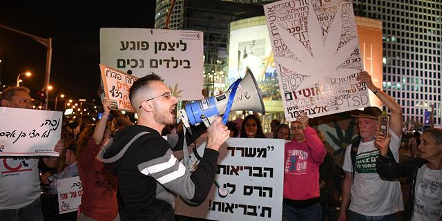 מחאת הנכים חוזרת: חסימות בצומת עזריאלי בתל אביב