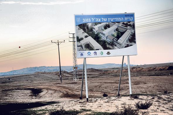 """הבנייה בעיר הבה""""דים. אומדן השווי ההוגן של הפרויקט למנרב: 108 מיליון שקל"""