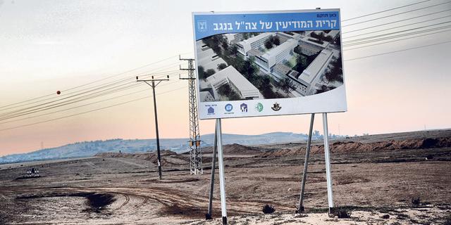 """הבנייה בעיר הבה""""דים. אומדן השווי ההוגן של הפרויקט למנרב: 108 מיליון שקל, צילום: חיים הורנשטיין"""