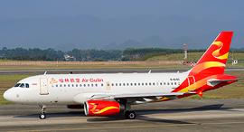 מטוס של אייר גווילין הסינית, צילום: ויקיפדיה