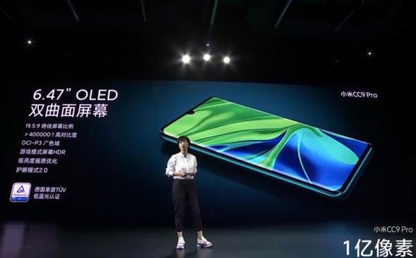 שיאומי CC9 Pro סמארטפון מצלמה, צילום: Xiaomi