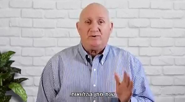 """מנכ""""ל שופרסל איציק אברכהן"""