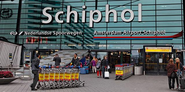 במקום 9. שדה התעופה סכיפהול, אמסטרדם הולנד, צילום: שאטרסטוק