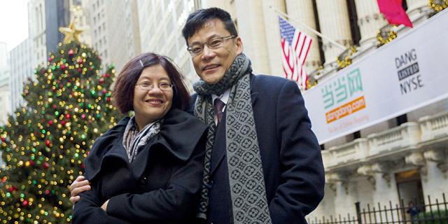 הגרסה הסינית לגירושי ג'ף ומקנזי בזוס מתגלה כמכוערת במיוחד