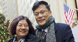 לי גווצ'ינג ו פגי יו דאנגדאנג גירושים אופיר דור 1, צילום: בלומברג