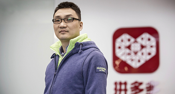 Pinduoduo founder Colin Huang Zheng. Photo: Bloomberg