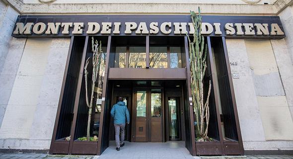 בנק מונטה די פסקי, צילום: בלומברג