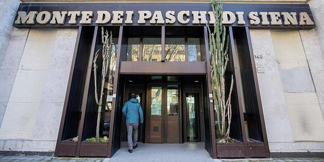 מאסר ל־13 בנקאים בפרשת ההונאה בבנק מונטה די פסקי