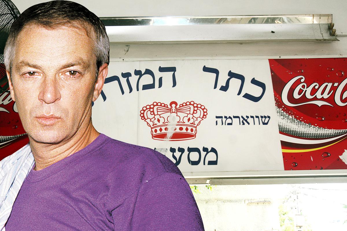 מסעדת כתר המזרח תל אביב, צילום: רועי חביב, שלום בר טל