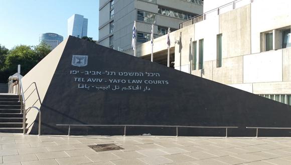 בית ה משפט ה מחוזי ב תל אביב