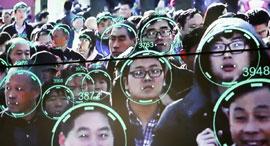 מערכת זיהוי פנים סין, צילום: רויטרס