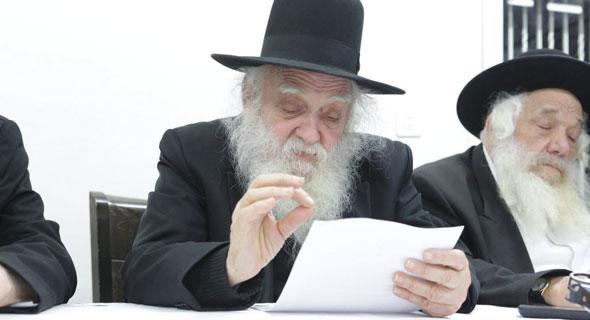 הרב צבי פרידמן