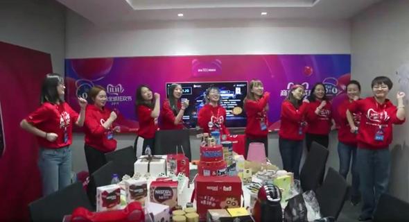 יום הרווקים הסיני 2019 שיא מכירות של עליבאבא, צילום: YouTube